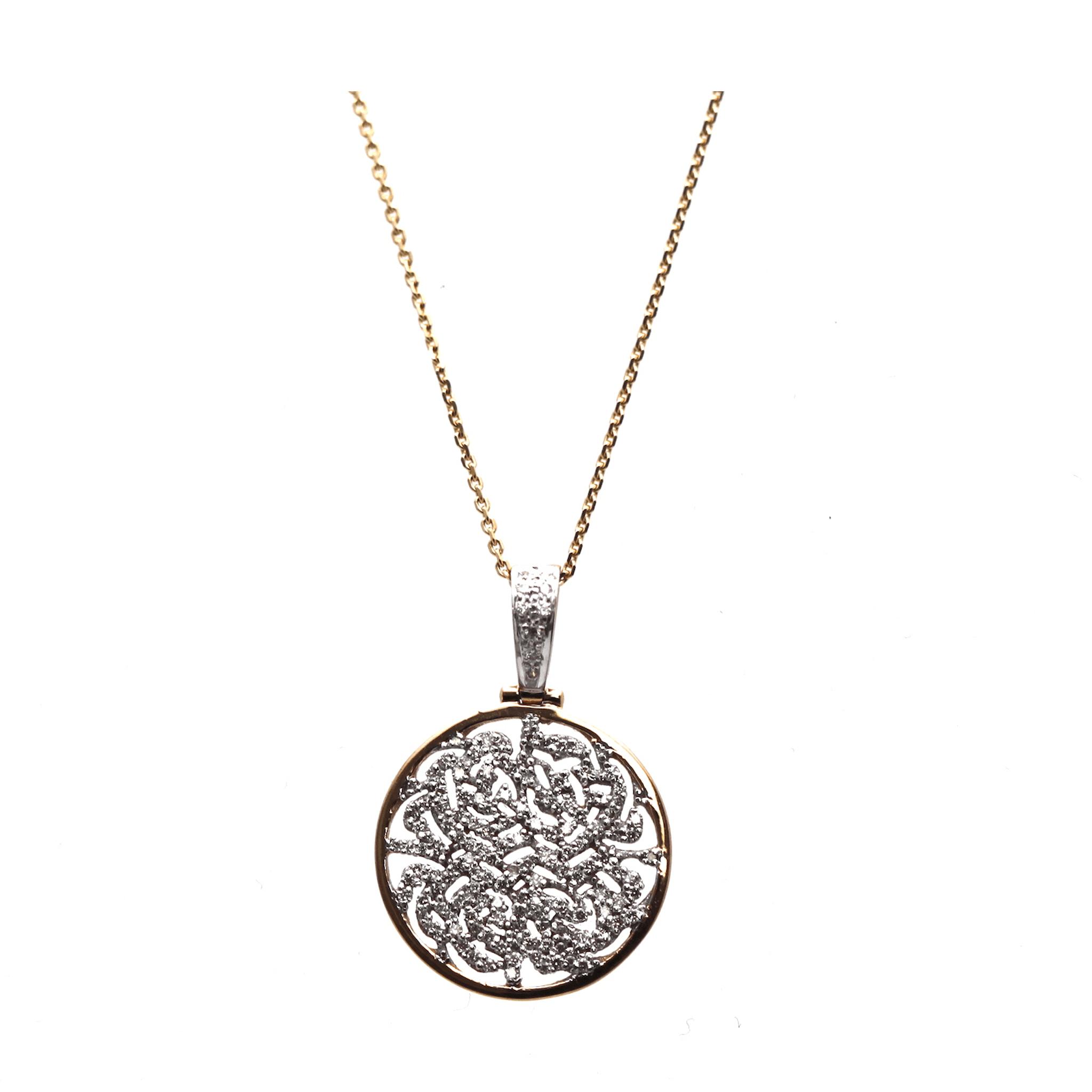 Tresor Collection - Siganture Diamond 20mm Logo Pendant in 18k Rose Gold